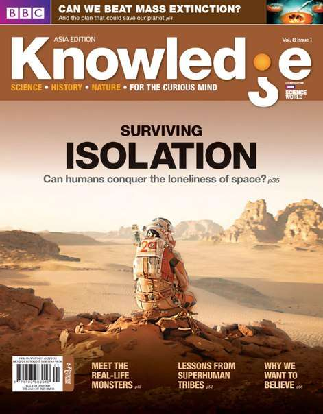 BBC Knowledge Asia Edition  January 2016