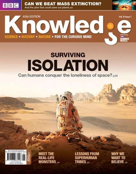 BBC Knowledge Asia Edition  January 2016