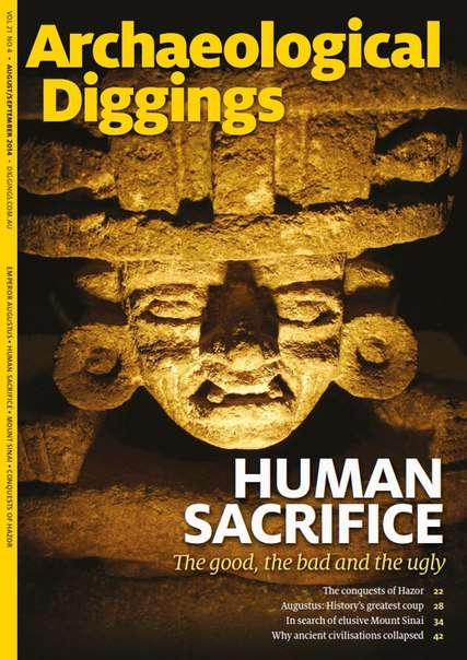 Archaeological Diggings – August/September 2014
