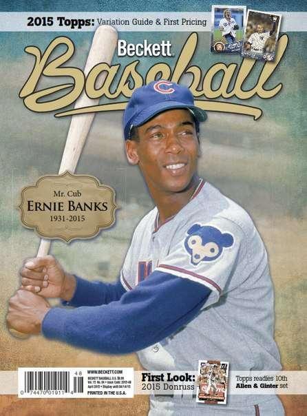 Beckett Baseball –  2015