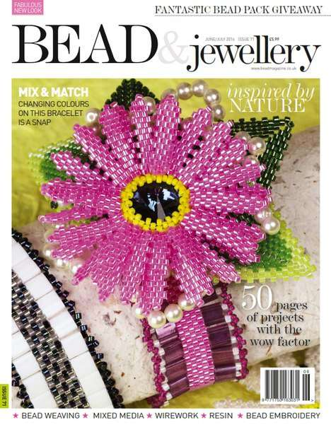 Bead & Jewellery – June-July 2016