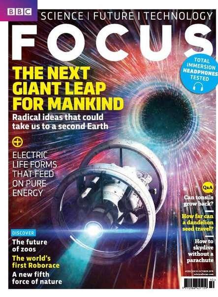 Подборка познавательных журналов BBC Focus и BBC Knowledge 2016