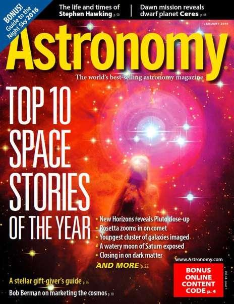Astronomy – January 2016