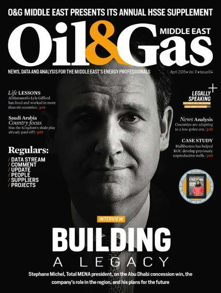 Oil & Gas Middle East – April 2015