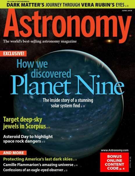 Astronomy – June 2016