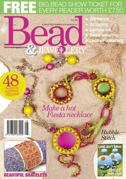 Bead & Jewellery – August-September 2015