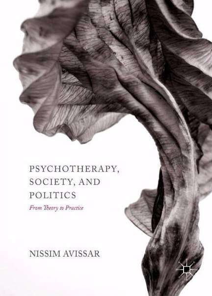 Psychotherapy, Society, and Politics: From Theory to Practice (2016)