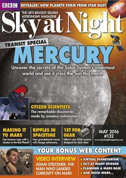 BBC Sky at Night – May 2016