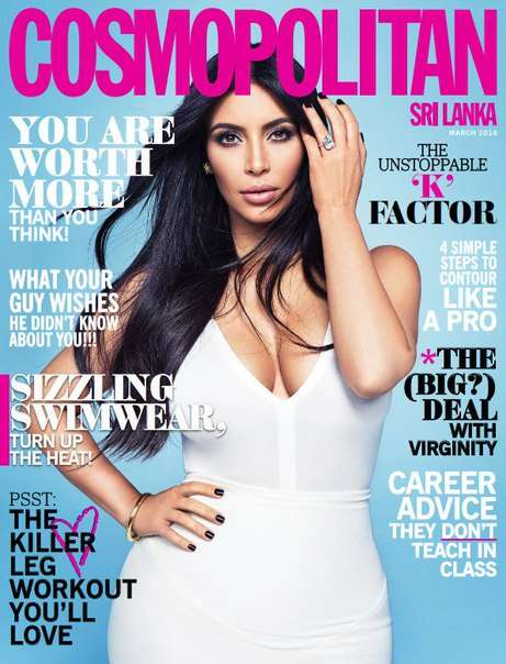 Cosmopolitan Sri Lanka – March 2016