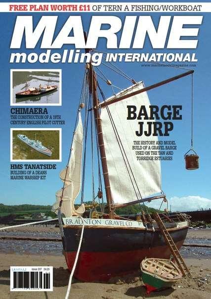Marine Modelling International – April 2015