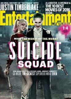 Entertainment Weekly – July 15, 2016