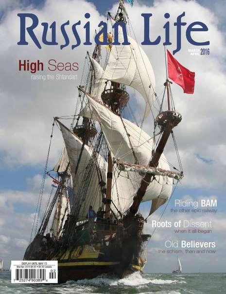 Russian Life – March/April 2016