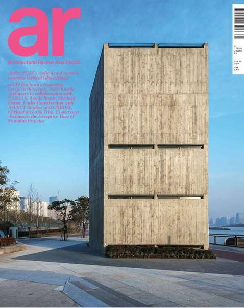 Architectural Review Asia Pacific – April/May 2015