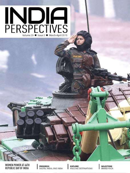 India Perspectives – March/April 2015