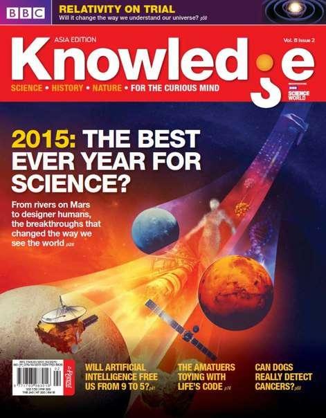 BBC Knowledge Asia Edition – February 2016