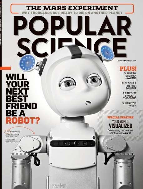 Popular Science USA – November 2014