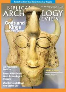 Biblical Archaeology Review- October 2016