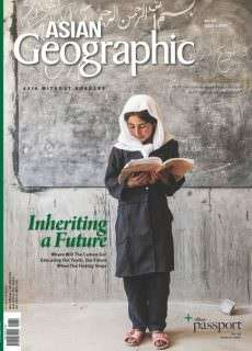 Asian Geographic Issue 3 – 2015