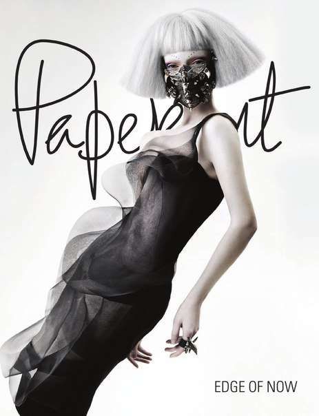 Papercut Magazine – Edge of Now Issue, 2015
