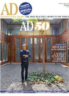 Architectural Digest IN – March/April 2016