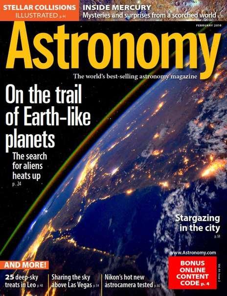 Astronomy – February 2016