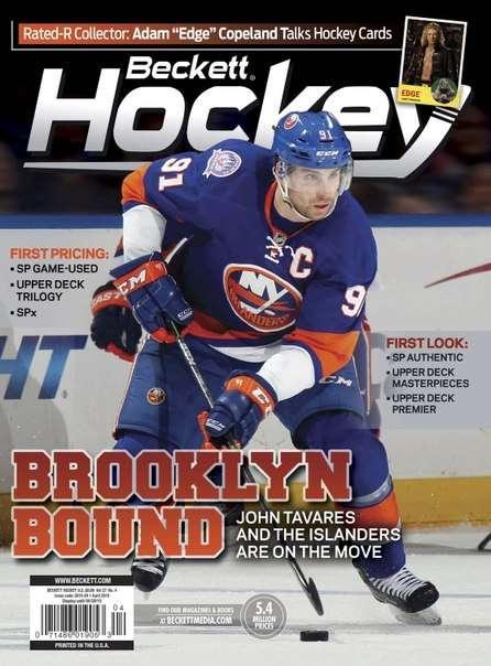 Beckett Hockey – April 2015