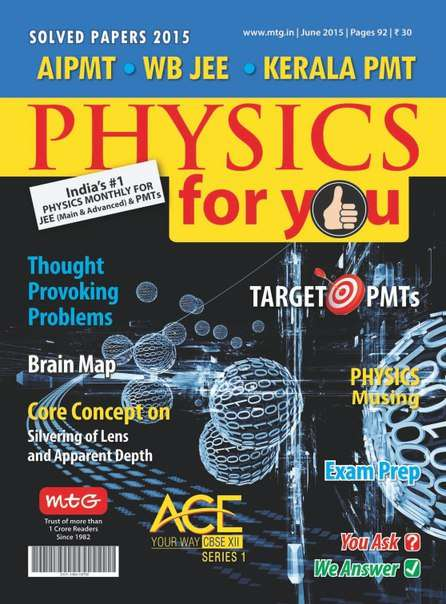 Physics For You – June 2015