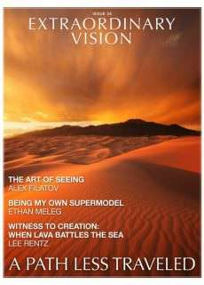 Extraordinary Vision, issue 25
