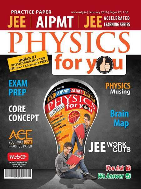 Physics For You – February 2016