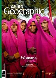 Asian Geographic 3 – 2016 SG