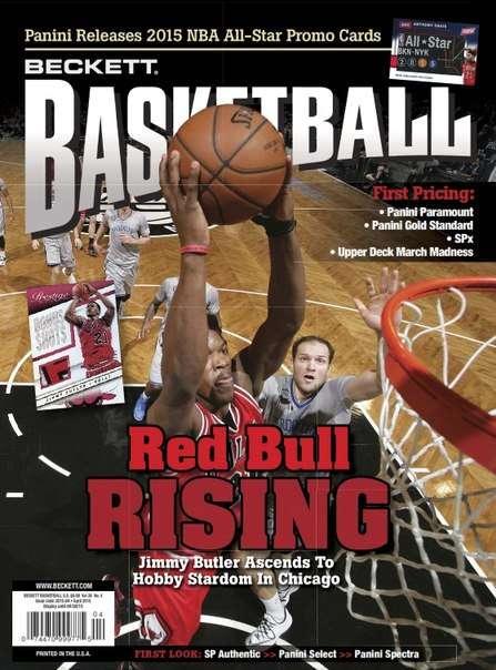 Beckett Basketball April 2015