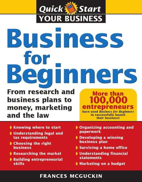 Business For Beginners, 2005
