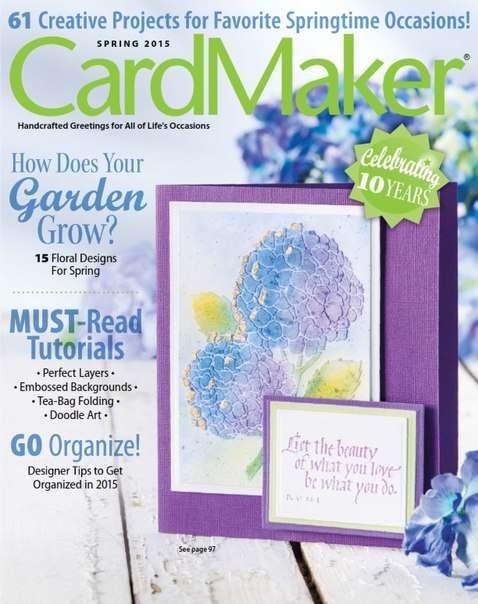 CardMaker 2015