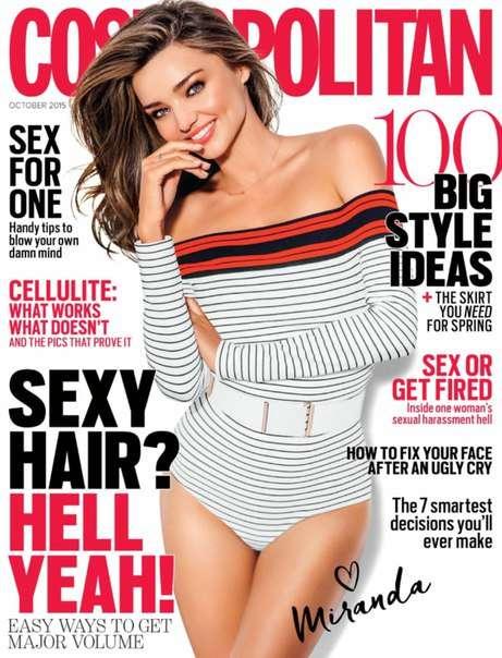 Cosmopolitan Australia – October 2015