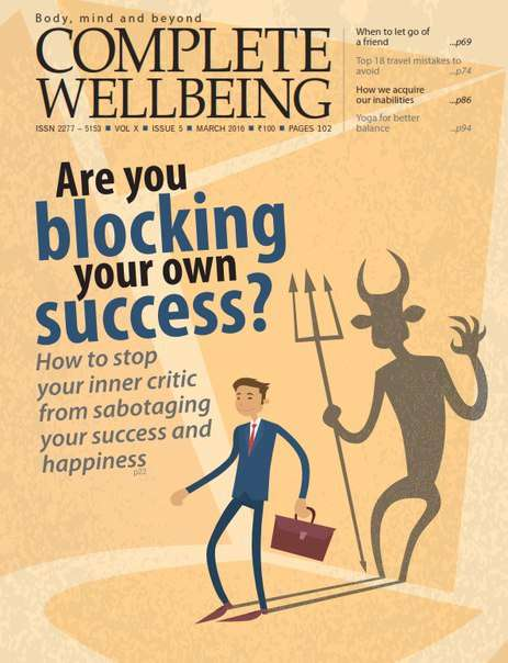 Complete Wellbeing – March 2016