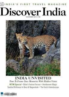 Discover India – November 2013