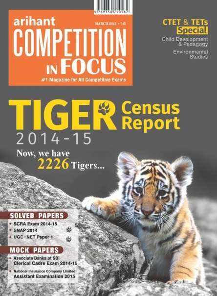 Essay writing competition 2014 uk