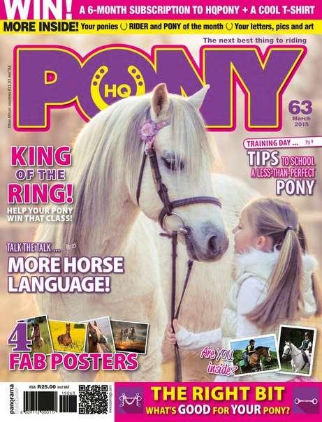HQ Pony – March 2015
