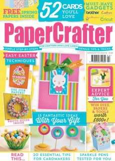 PaperCrafter I93 2016