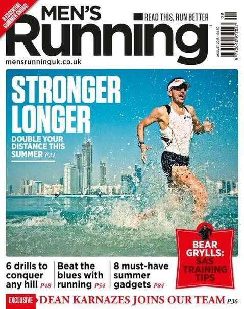 Men's Running – August 2015
