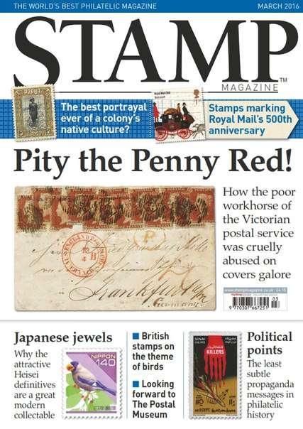 Stamp Magazine – March 2016