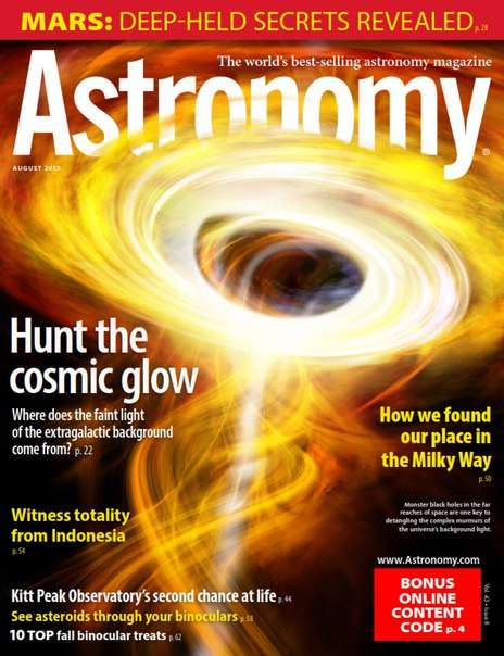 Astronomy – August 2015