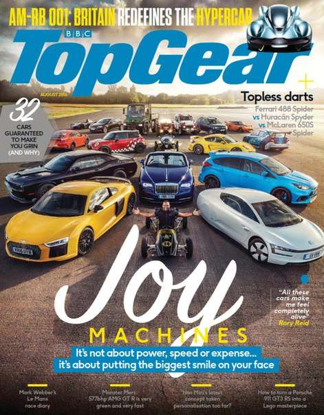 BBC Top Gear UK – August 2016