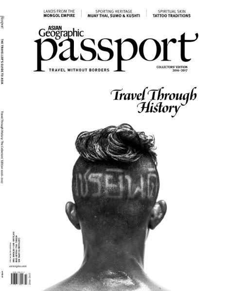 Asian Geographic Passport (2016-2017)