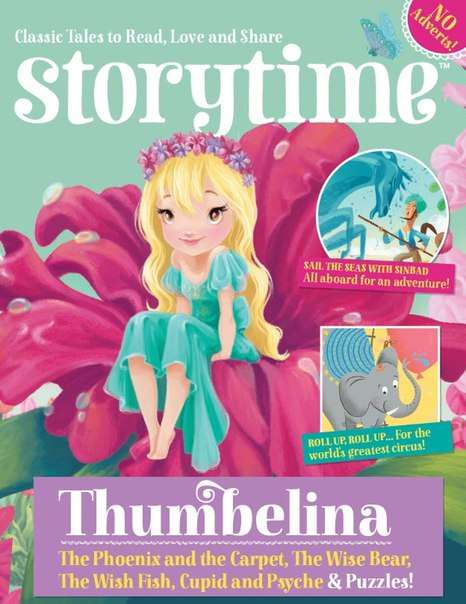 Storytime Issue 17 – 2016
