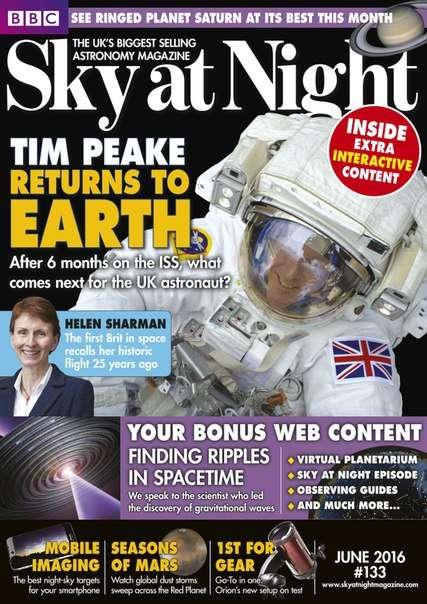 BBC Sky at Night – June  2016