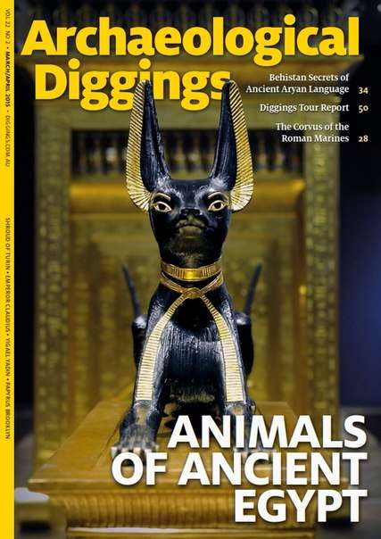 Archaeological Diggings 2015