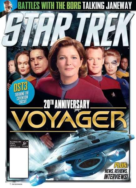 Star Trek – 2015