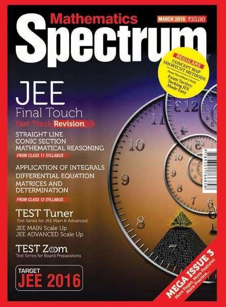 Spectrum Mathematics – March 2016