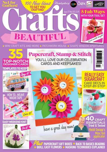 Crafts beautiful – March 2015